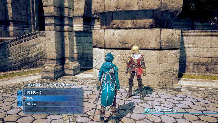 star ocean 5 integrity and faithlessness-2
