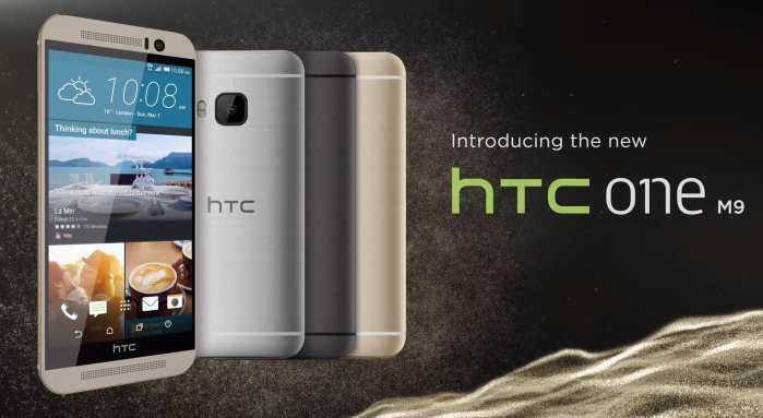[Tech] HTC One M9 EU già sceso a 620 euro