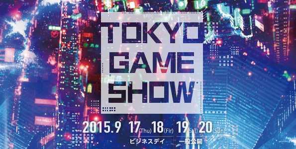 [Multi] Shuhei Yoshida conferma la presenza di nuovi titoli per il Tokyo Game Show 2015