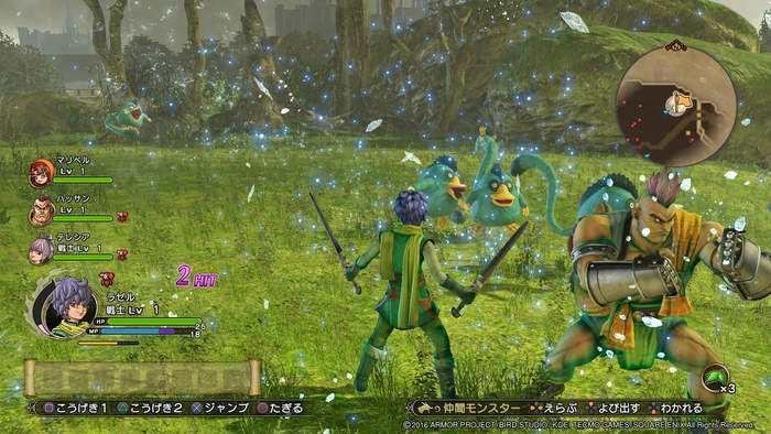 Due nuovi eroi si aggiungono al cast di Dragon Quest Heroes II