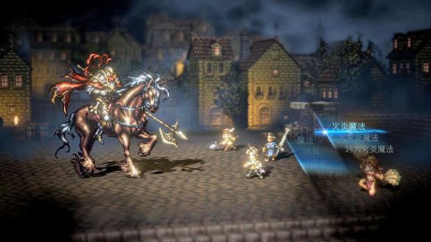 octopath traveler final fantasy vii