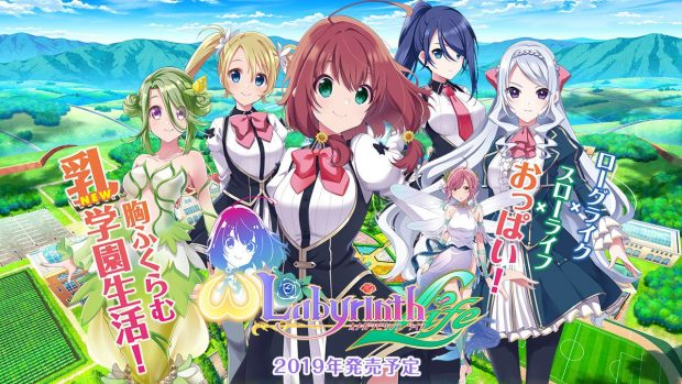 omega labyrinth life sony
