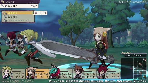 The Alliance Alive HD Remastered recensione